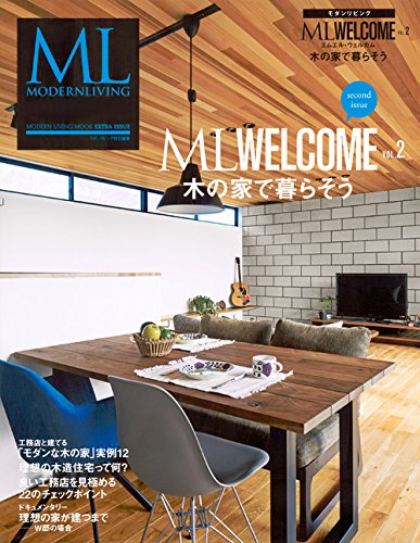 ML WELCOME vol.2画像